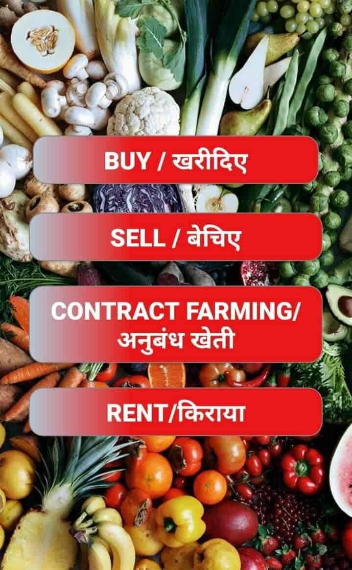 Phasal Bazar App, Kabir Nagar - Agricultrual Product Manufacturers