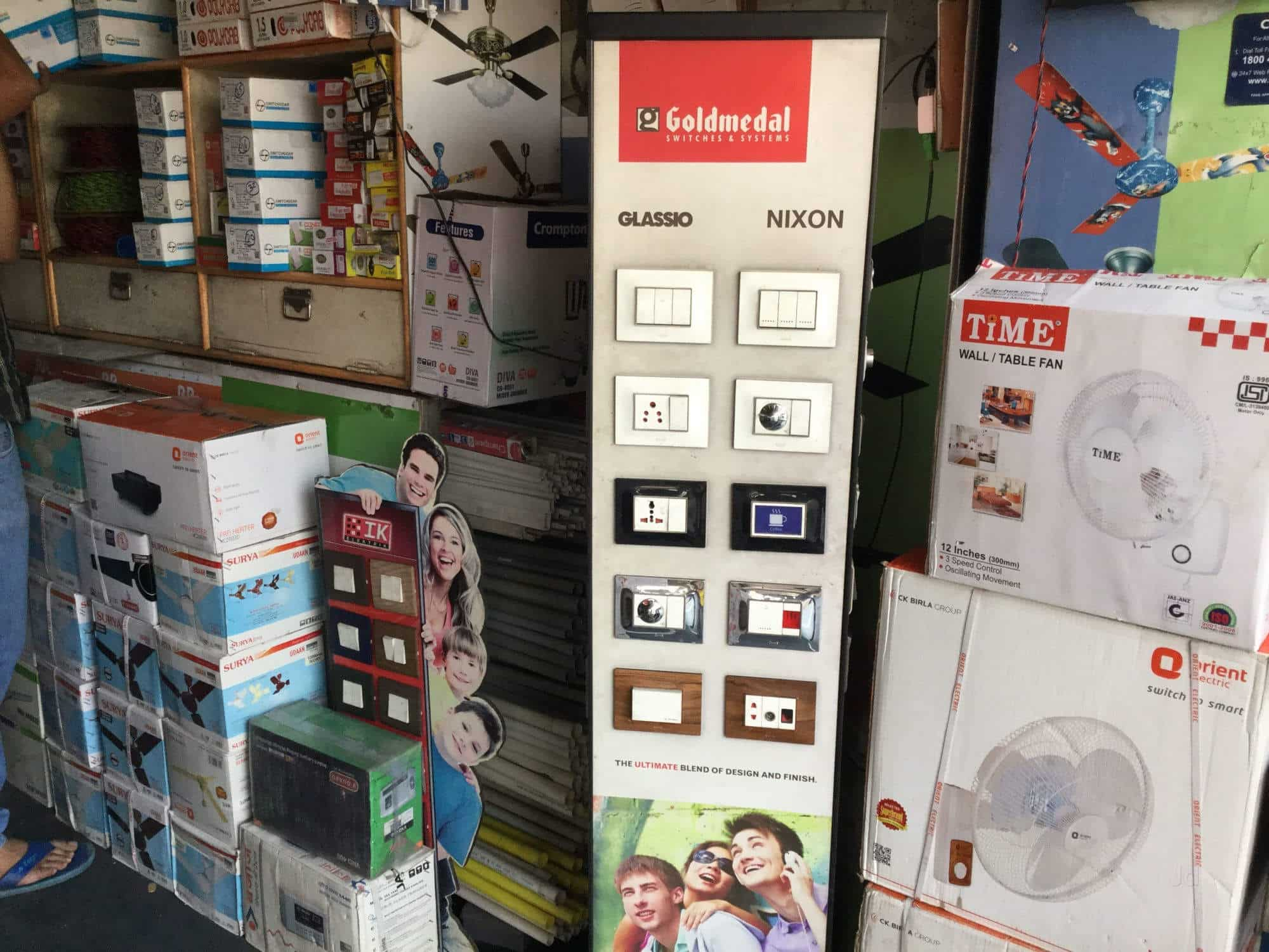 Quality Electric Traders, Fafadih - Hardware Shops in Raipur