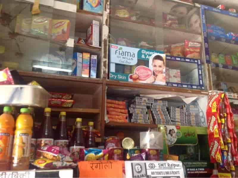 Sunny Fancy, Near Nanda Deep Chock - Provision Stores in