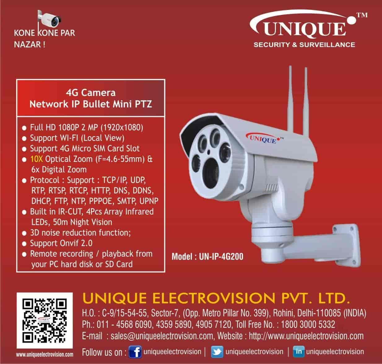 Dilip Enterprises Reviews, Gudhiyari, Raipur-Chhattisgarh - 5