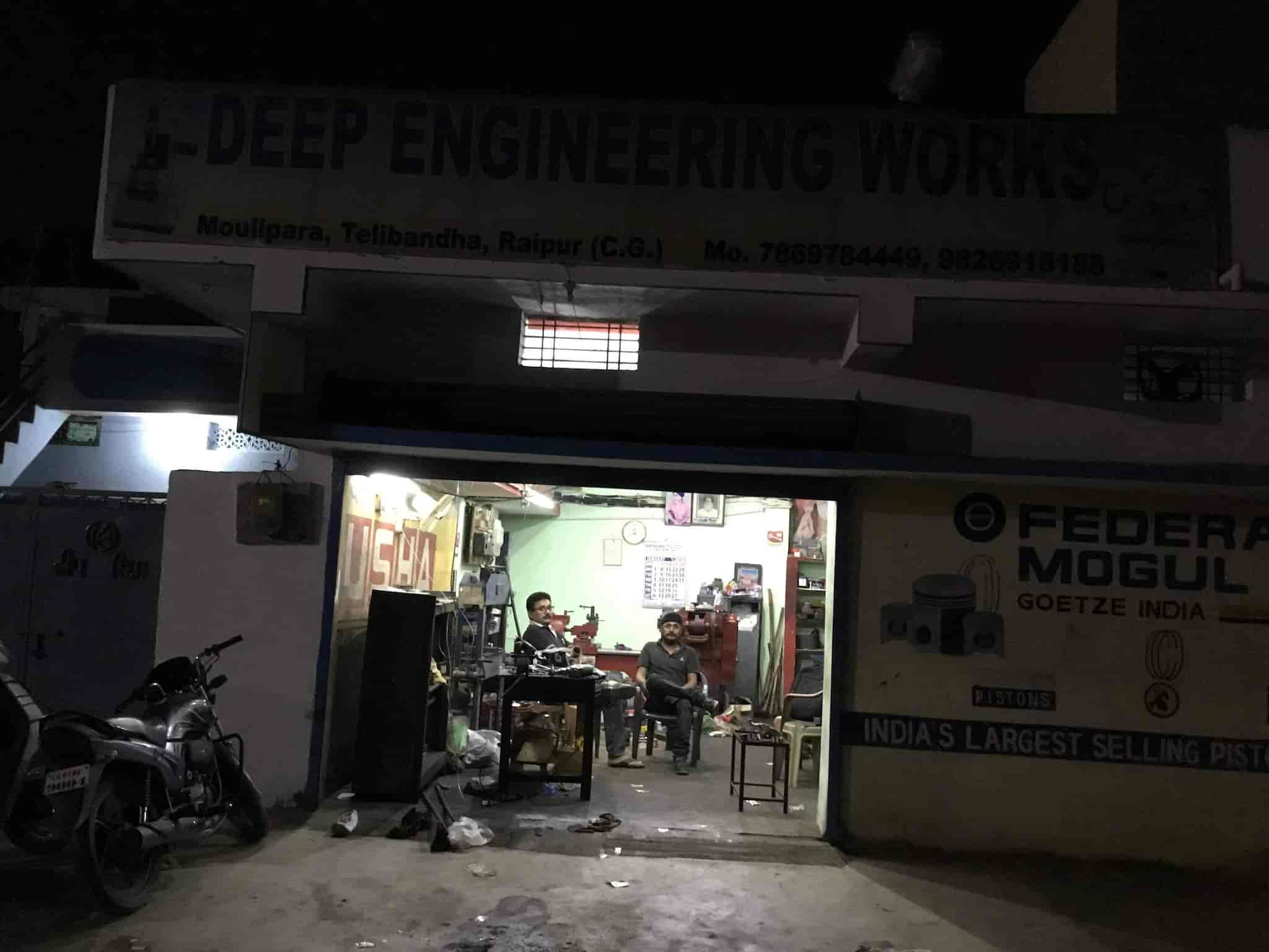 Deep Engineering Ravigram Motorcycle Repair Services In