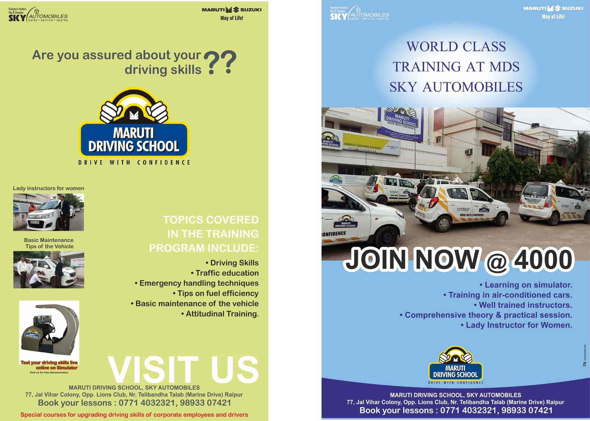 - Maruti Driving Classes Images, Raipur Ho, Raipur-Chhattisgarh - Motor Training Schools