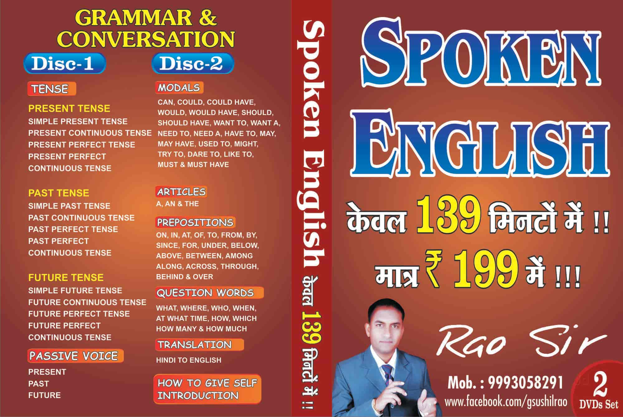 - Rao Sir Academy Images, Raipur Ganj, Raipur-Chhattisgarh - Language Classes For English
