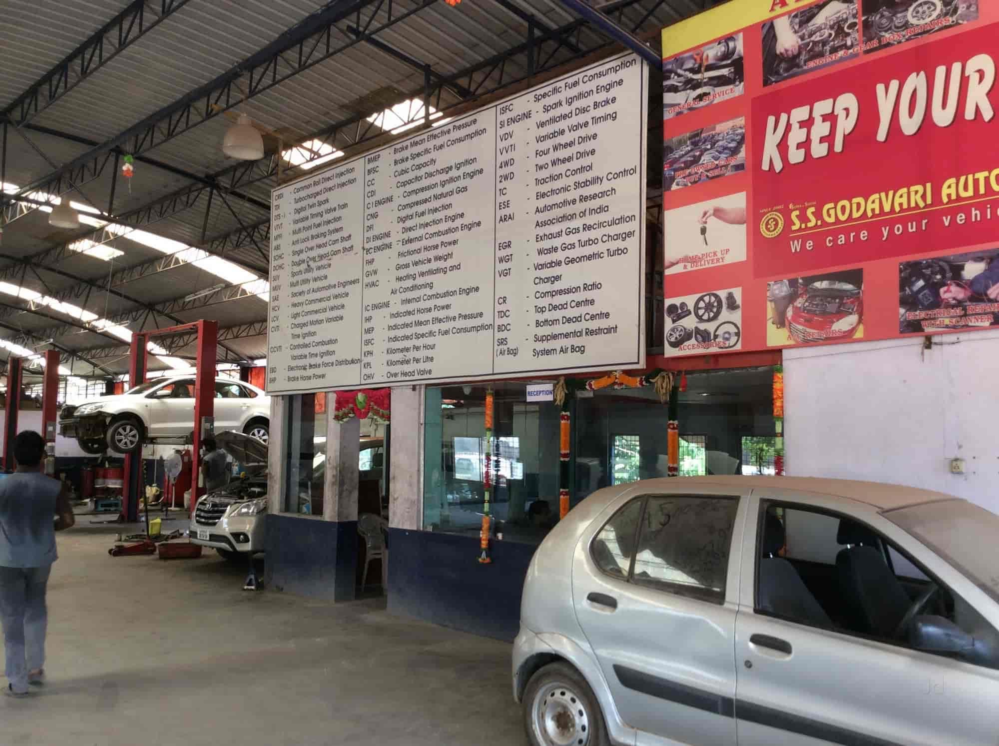 SS Godavari Auto Scanners, Lala Cheruvu - Car Repair