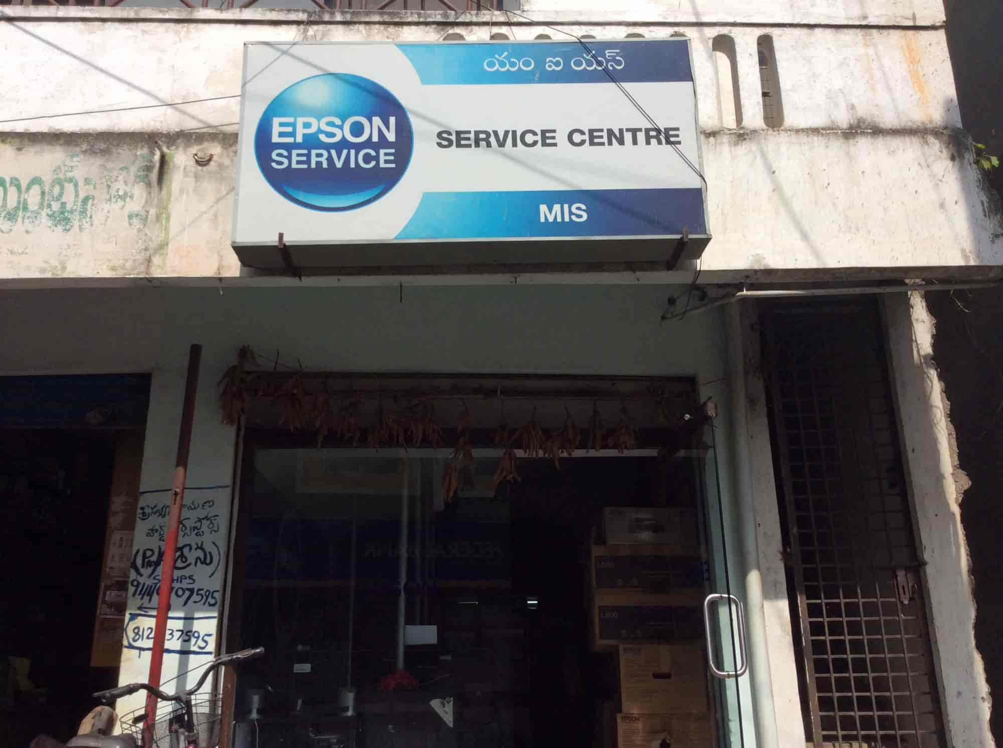 MIS Epson Service Center, Main Road - Computer Printer