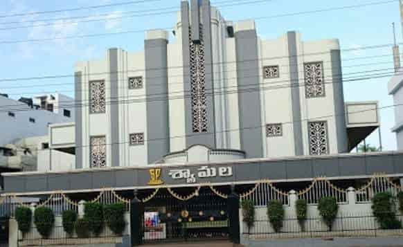 Shyamala Cinema Hall Innes Peta Cinema Halls In Rajahmundry