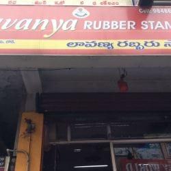 Lavanya Rubber Stamps, Jp Street - Rubber Stamp