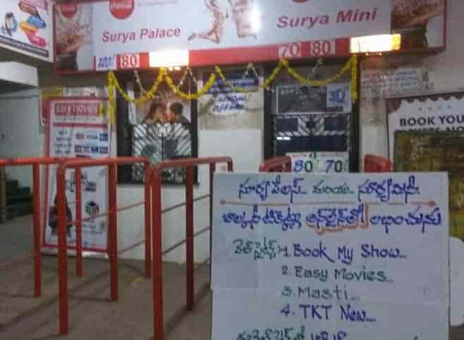 Surya Palace Cinema Hall Lakshmi Varapu Peta Soorya Palace Cinema