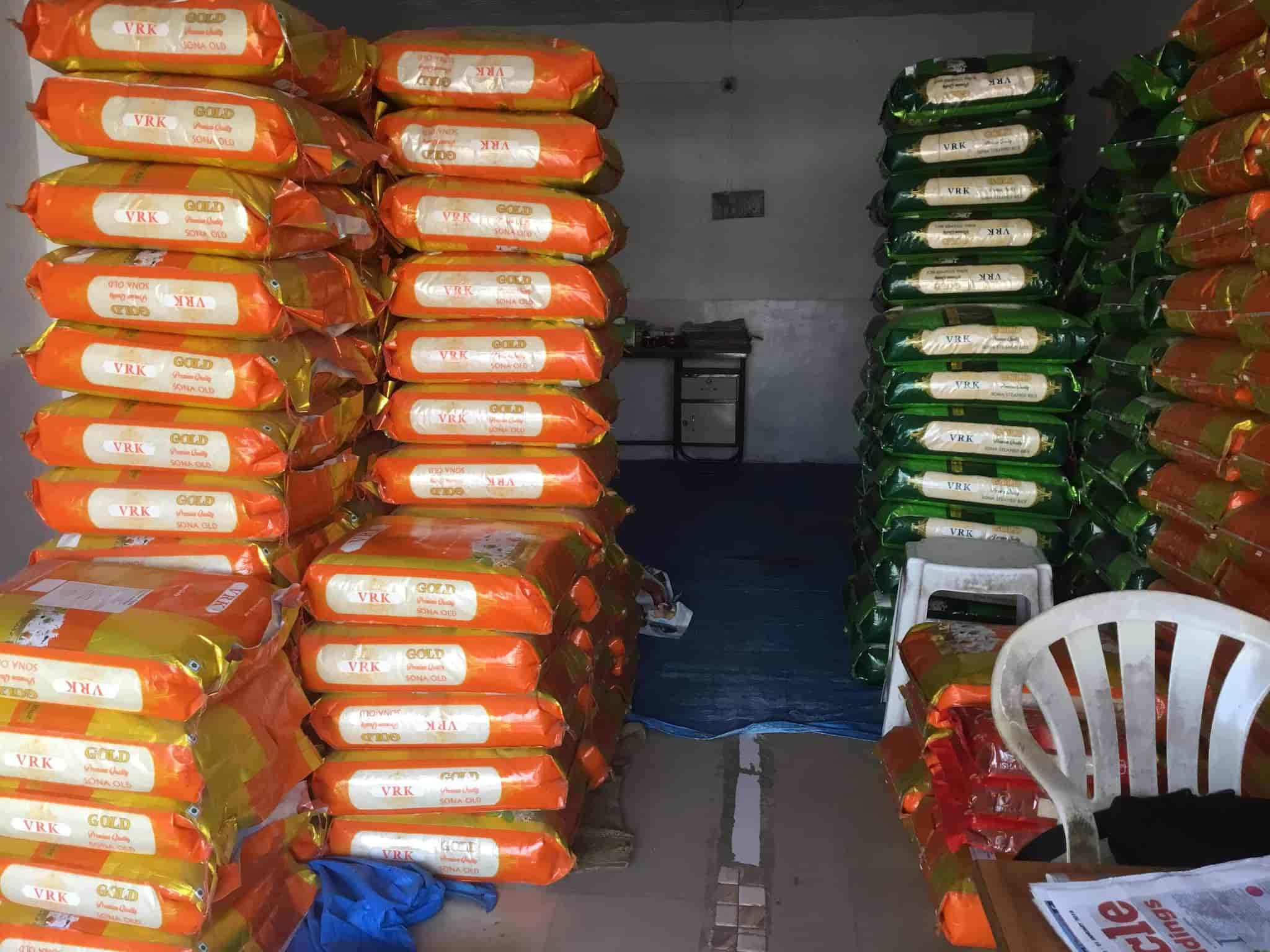 Harshith Rice Suppliers Photos, Lala Cheruvu, Rajahmundry- Pictures