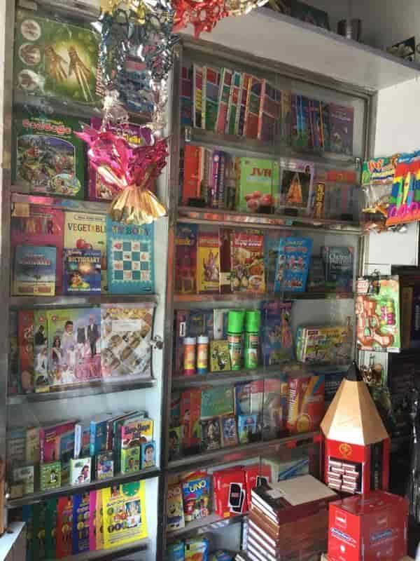 rajahmundry stationery shops inside view of stationery book shop jayasanthi books stationary photos seetham peta