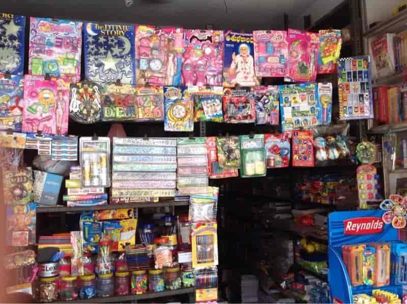 inside view of stationery book shop jayasanthi books stationary photos seetham peta