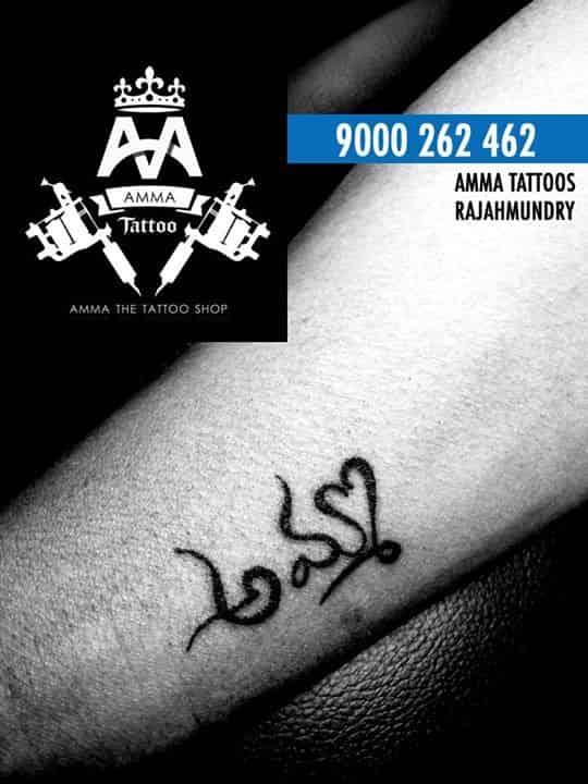 Amma Tattoo, Stadium Road - Tattoo Artists in Rajahmundry