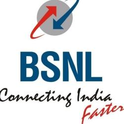 BSNL (Directory Enquiry Other Cities) in Rajkot - Justdial