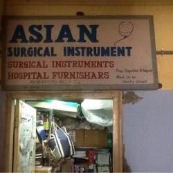 Asian Surgical Instruments, Rajkot City - Laboratory Equipment