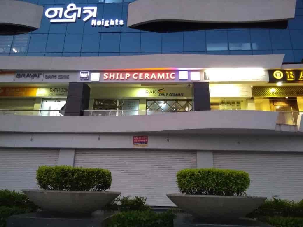 Shilp Ceramic, 150 Feet Ring Road - Ceramic Dealers in Rajkot - Justdial