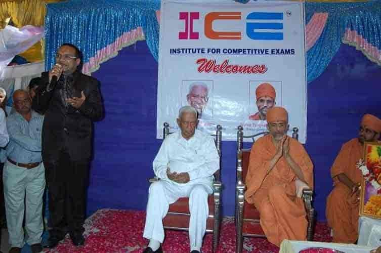 ICE Institute For Competitive Exams, Kalawad Road - Competitive Exam