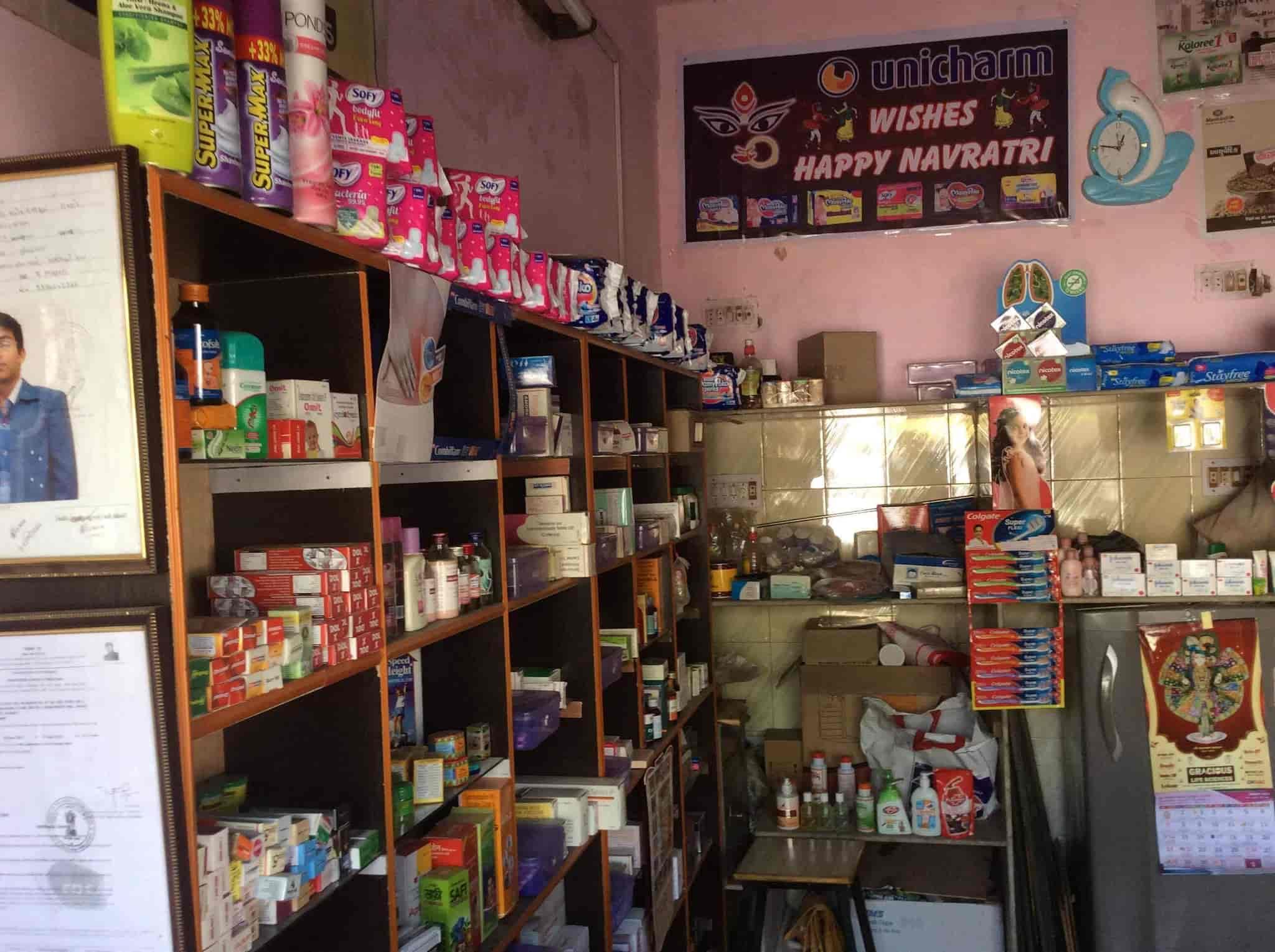 Sankapl Medicines, Sahkar Society - Chemists in Rajkot