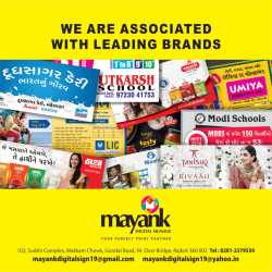 Mayank Digital Signage, Gondal Road - Flex Printing Services in
