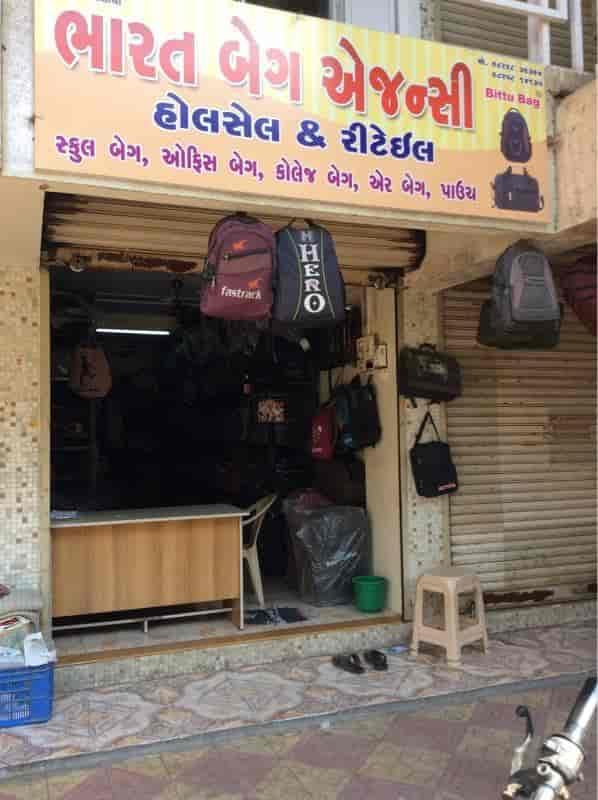 7a99550adc0a Bharat Bag House