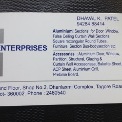 Dharma Enterprises, Tagore Road - Aluminium Section Pipe