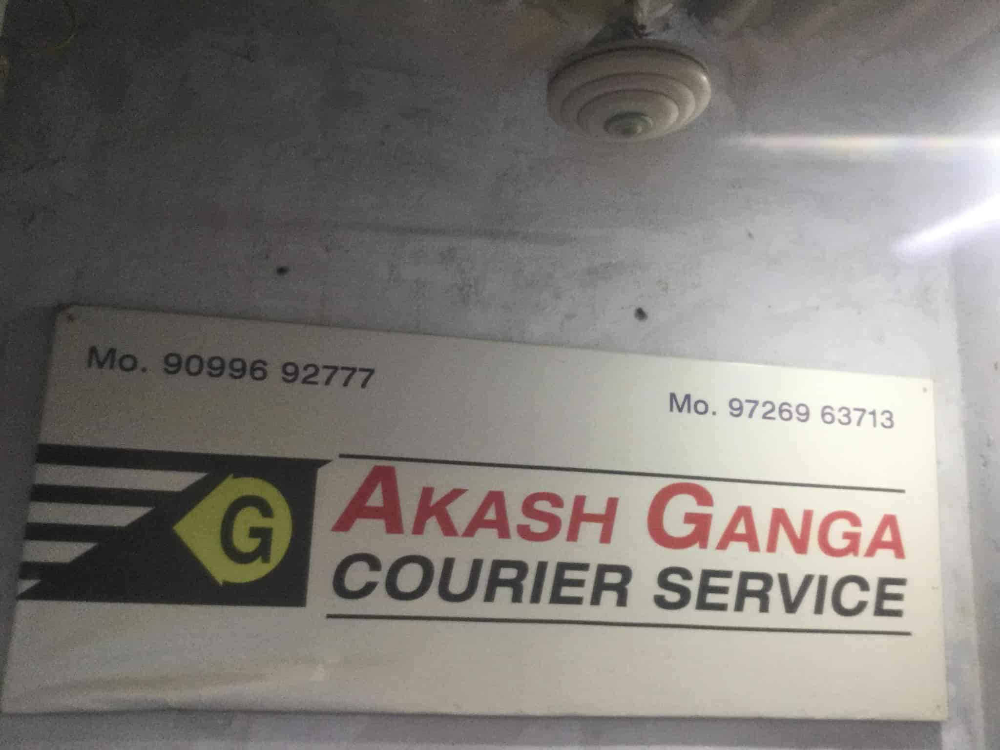 Akash Ganga Courier Service, 150 Feet Ring Road - Courier