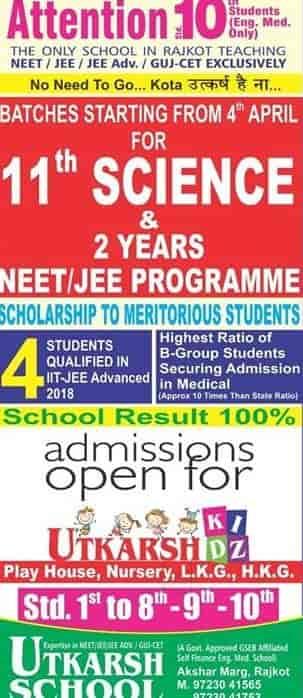 Utkarsh School Of Excellence, Laxminagar - Schools in Rajkot - Justdial