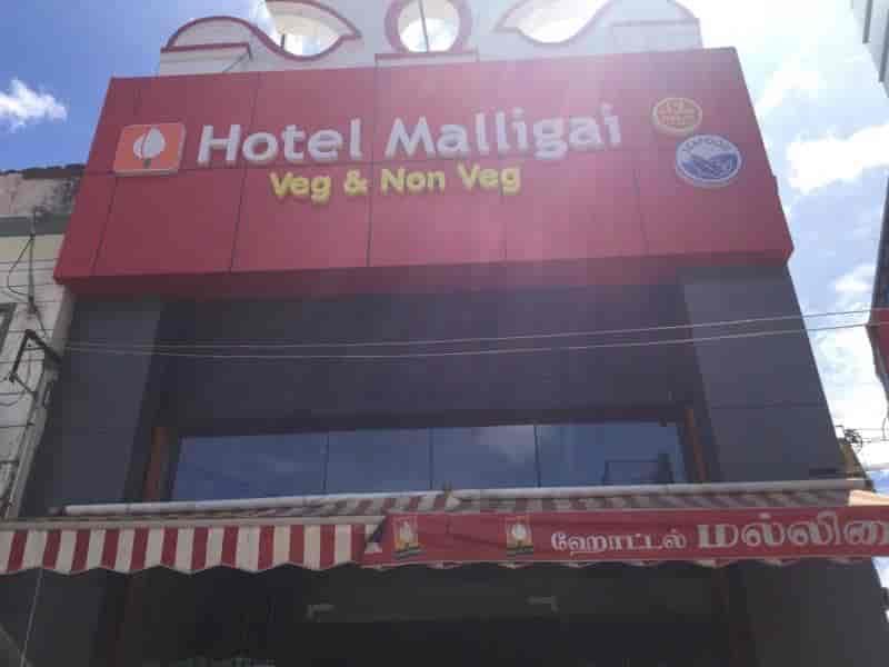 AJM Malligai Resturants (Temporary Closed Down