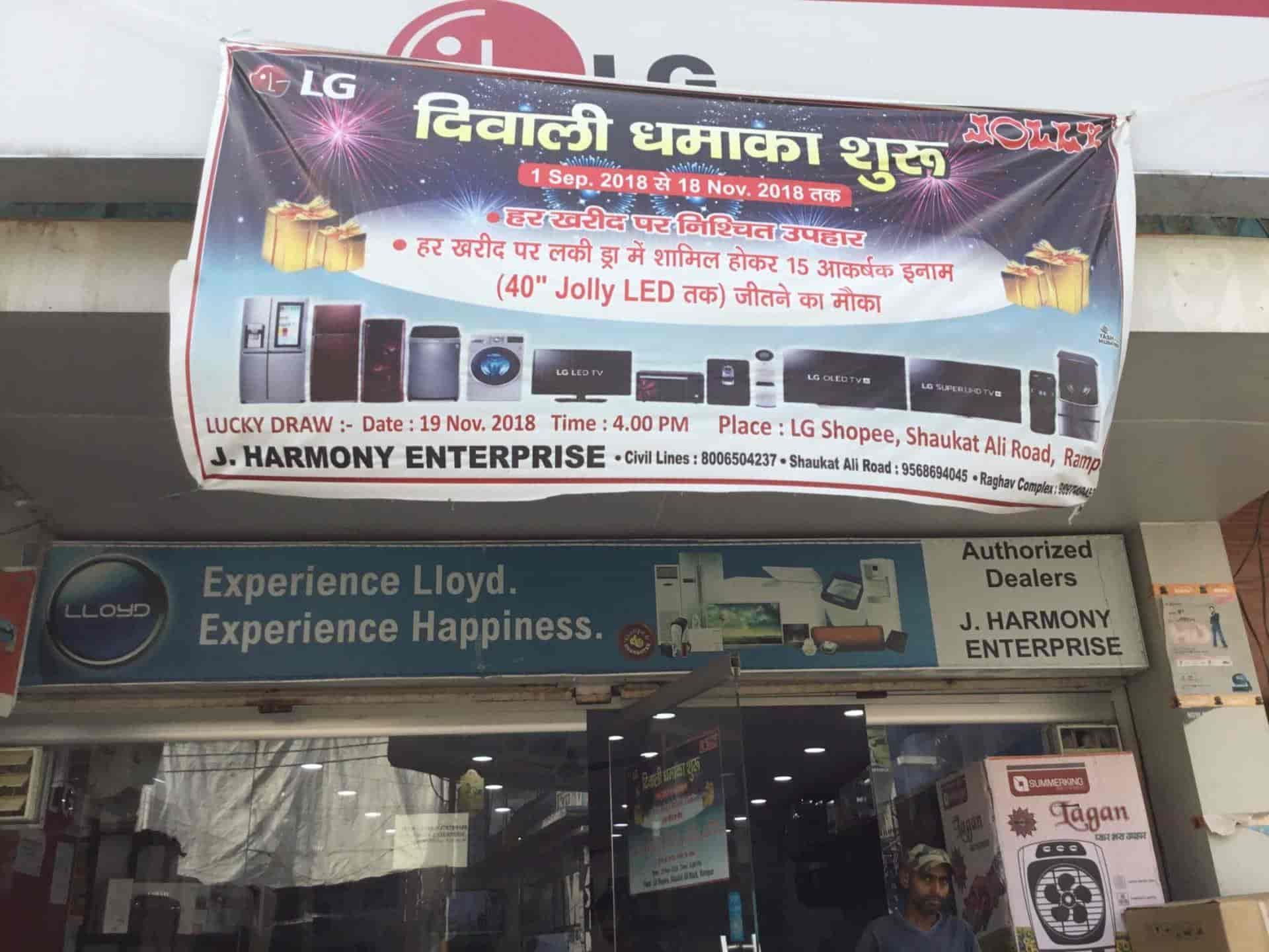 J Harmony Enterprise Photos, , Rampur- Pictures & Images