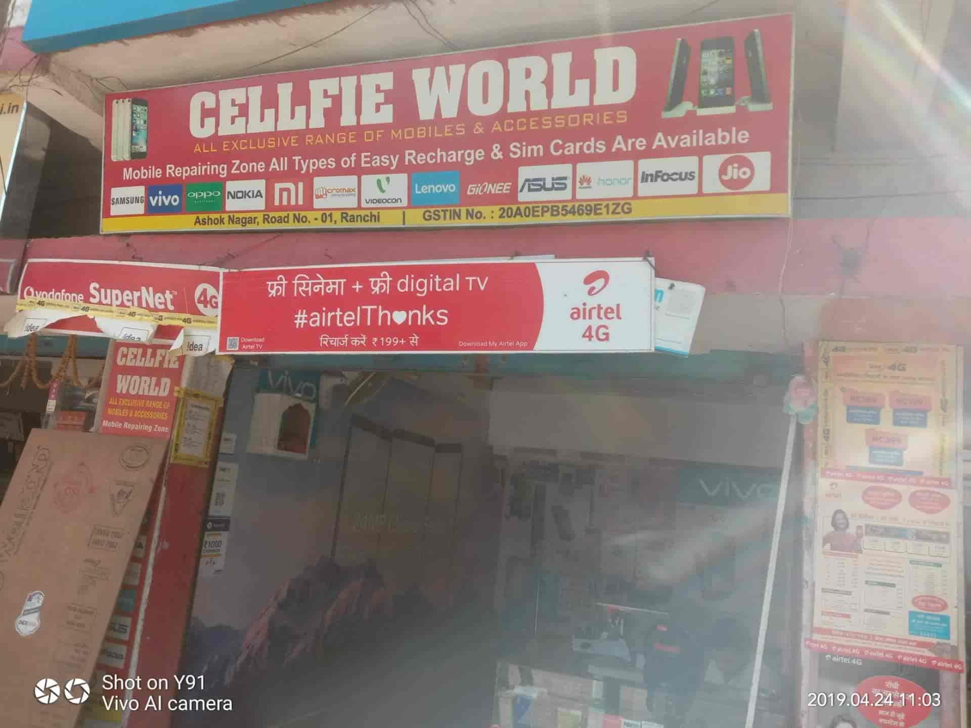 Cellfie World Photos, Ashok Nagar, Ranchi- Pictures & Images