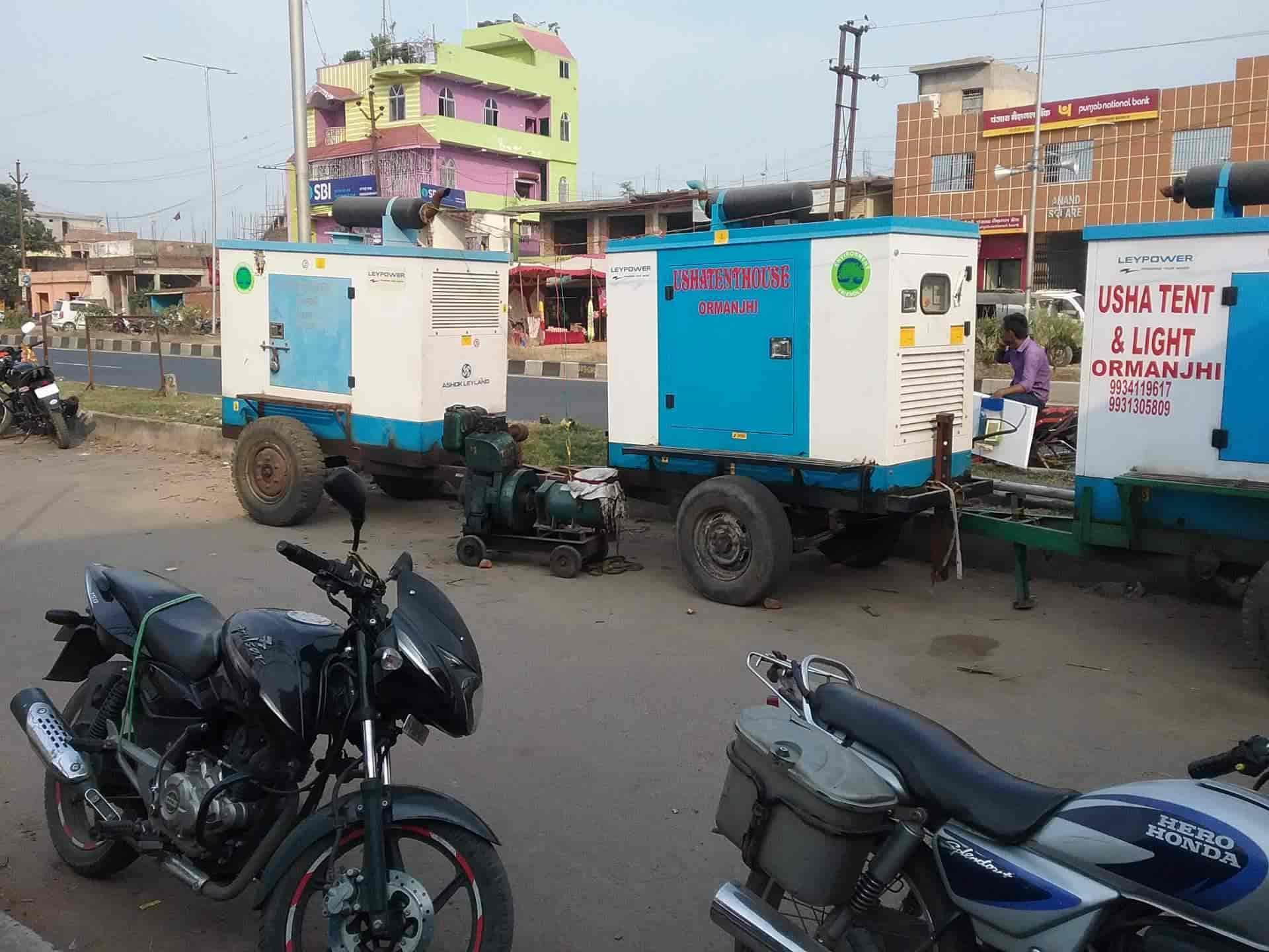 Usha Tent House And Light, Ormanjhi - Generators On Hire in Ranchi