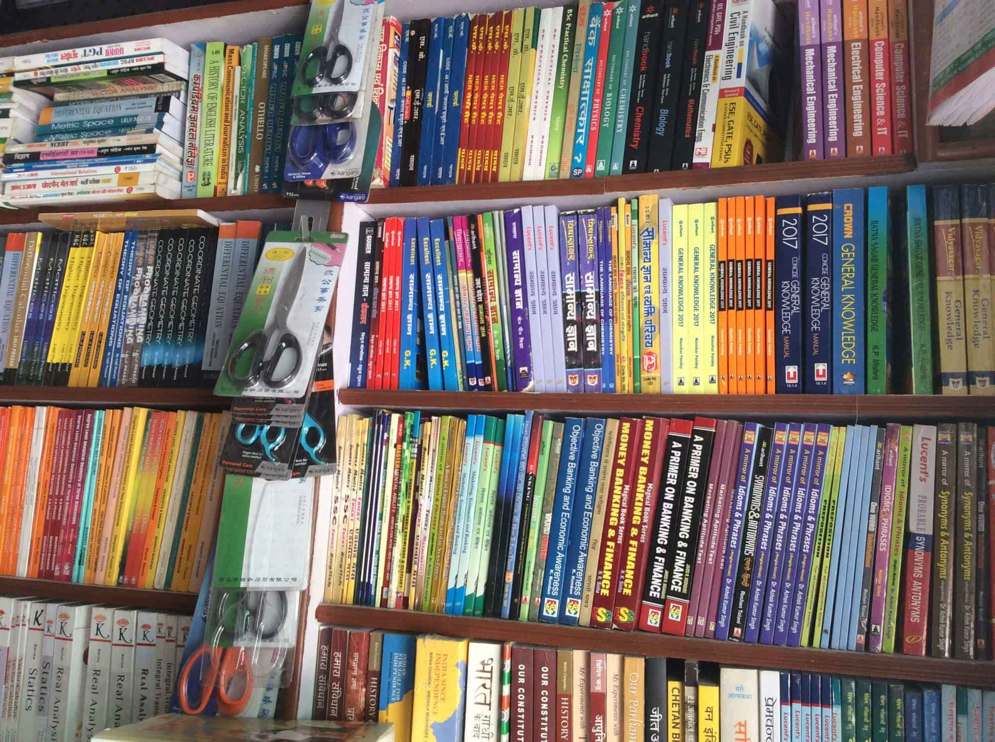 Nirali Pustak Bhandar, East Jail Road - Book Shops in Ranchi