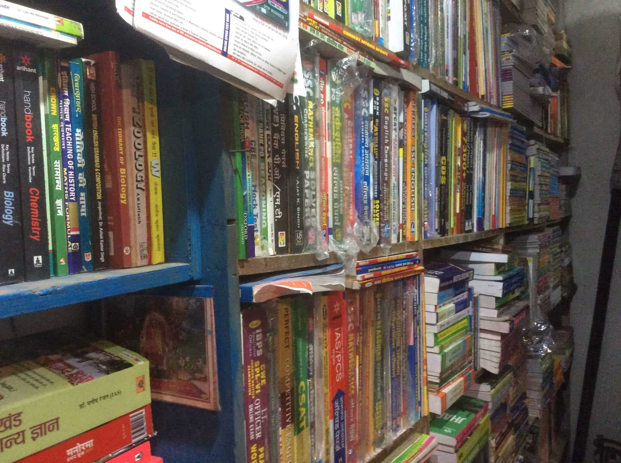 Rana New Old Books Photos, East Jail Road, Ranchi- Pictures