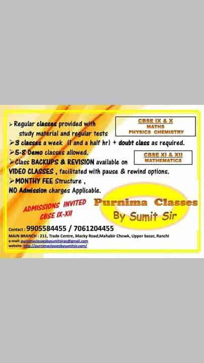 Purnima Classes By Sumit Sir, Upper Bazar - Tutorials For