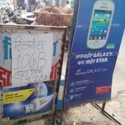 Parichay Mobile, kasturba Nagar Road - DTH TV Recharge