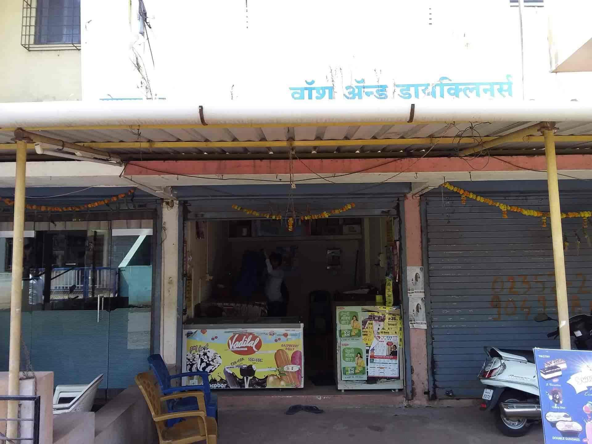 Mangalmurti Loundry Photos, Ratnagiri MIDC, Ratnagiri- Pictures