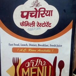 Panche Per Fast Food.Pancheriya Family Restaurant Fast Food And Juice Baar Suratgarh Sri Ganganagar Rajasthan Fast Food Cuisine Restaurant Justdial