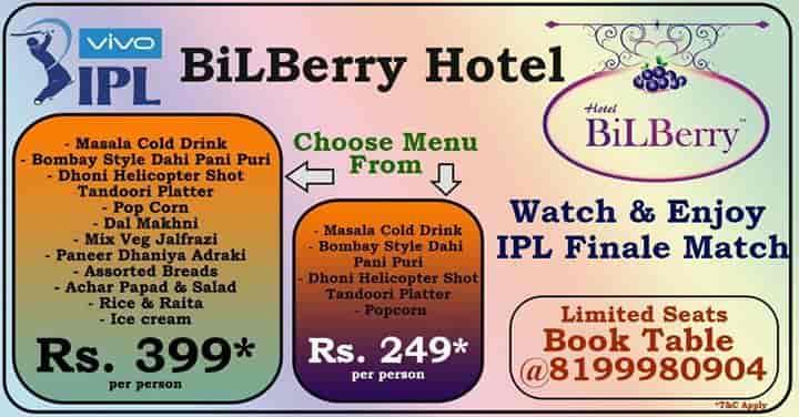 Bilberry Hotel, Near Azad Chwok - 3 Star Hotels in Rewari