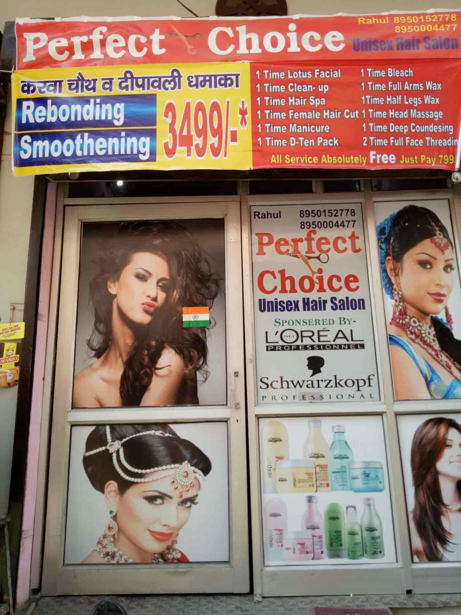 Perfect Choice Unisex Salon & Acedemy, Durga Colony - Beauty