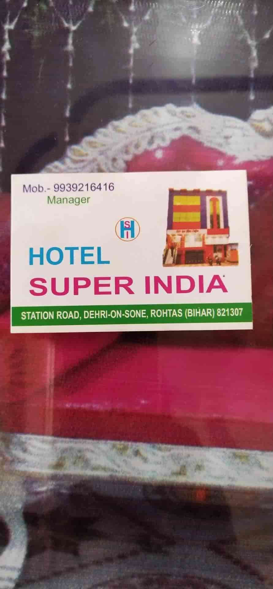 Hotel Super INDIA, Dehri On Sone - Hotels in Rohtas - Justdial