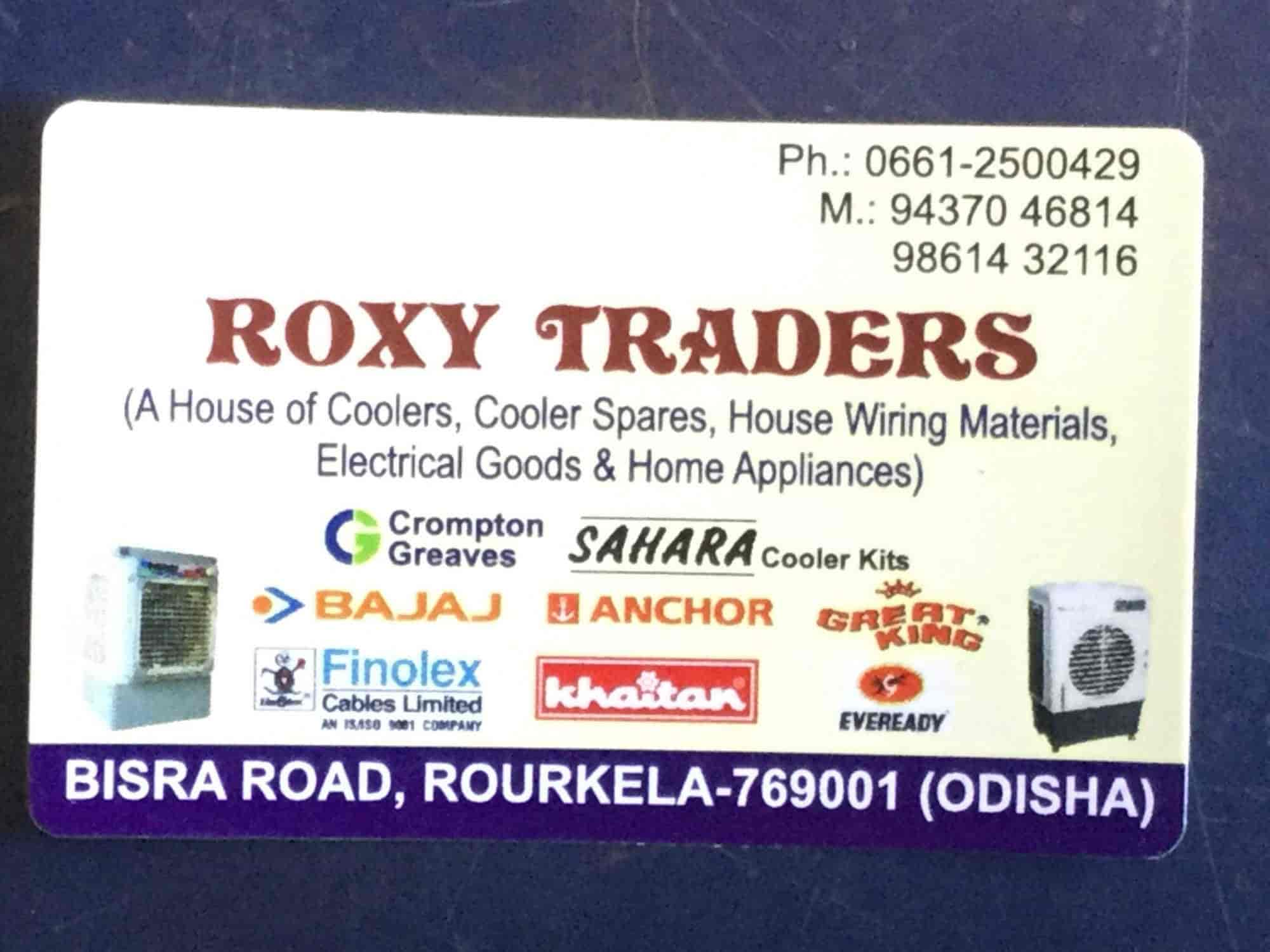 roxy wiring kit wiring diagrams epiphone sg special diagram roxy traders, bisra road electrical shops in rourkela justdial fender wiring diagrams simple automotive wiring