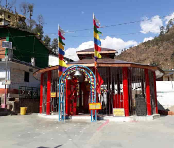 Kalimath Temples, Kalimath - Temples in Rudraprayag - Justdial