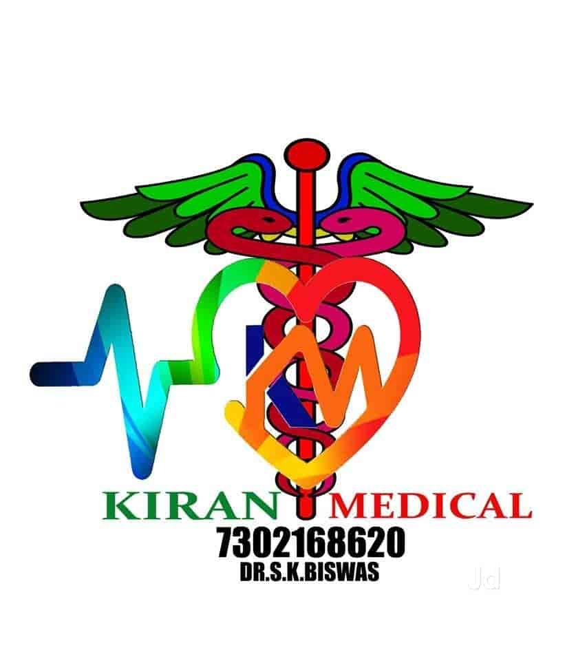 Kiran Medical Store Photos Rudrapur Pictures Images Gallery