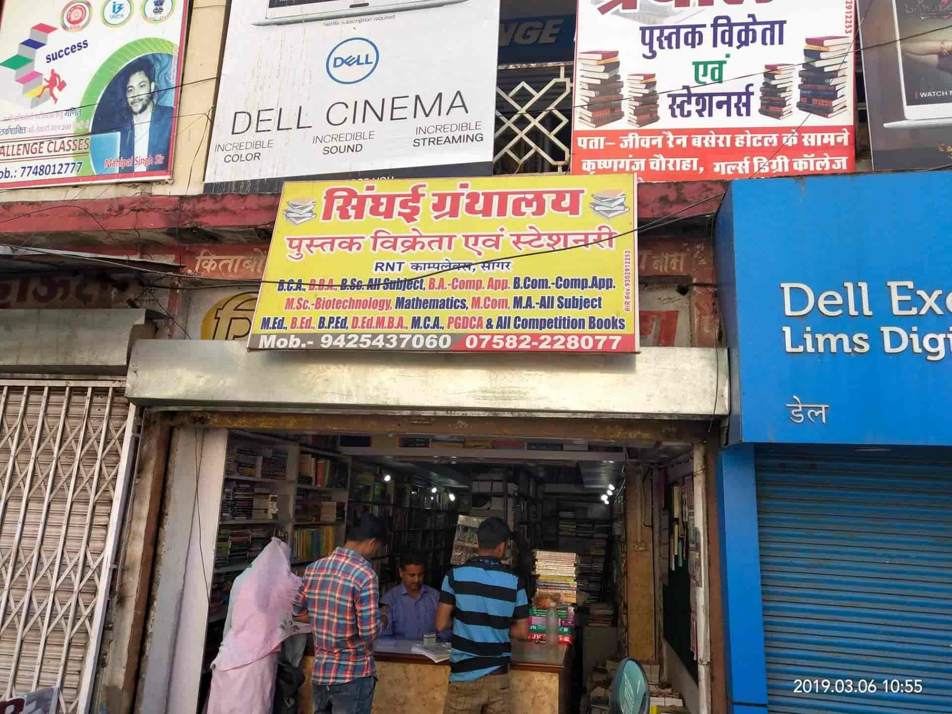 Singhai Granthalaya, Sagar HO - Book Shops in Sagar - Justdial
