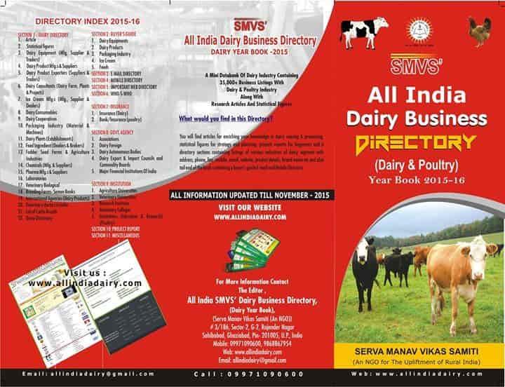 All India Dairy Business Directory, Rajendra Nagar Sector 2