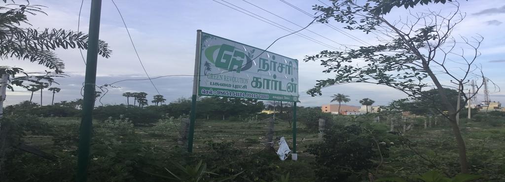 G R Nursery