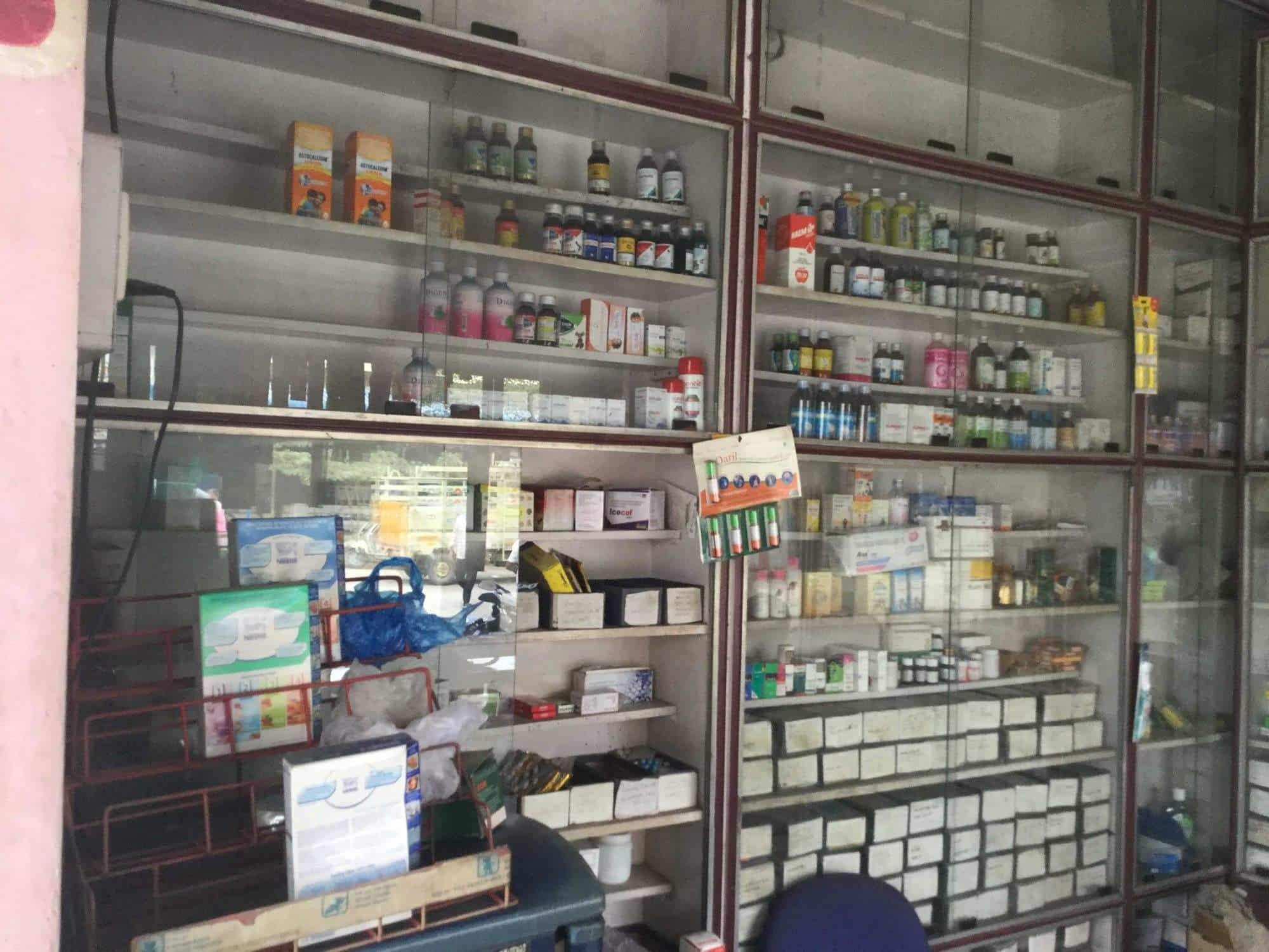 Tamilnadu pharmacy kitchipalayam chemists in salem justdial solutioingenieria Image collections