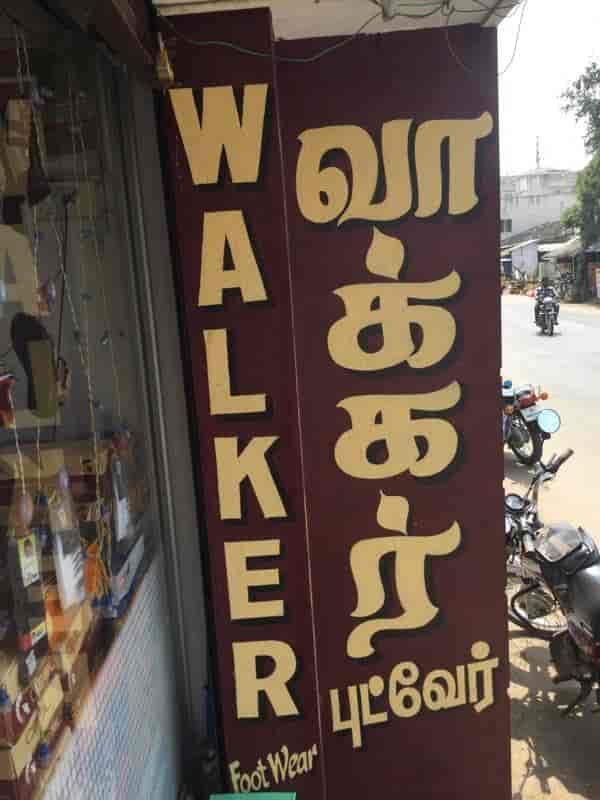 Walker Foot Wear Photos, Jagir Reddipatty, Salem- Pictures
