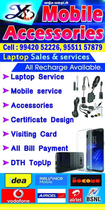 Friends Digital & Ys Mobile Accessories, Mallur Salem ... on mobile coffee, mobile web design, mobile hair salon, providence home services, mobile funeral services,