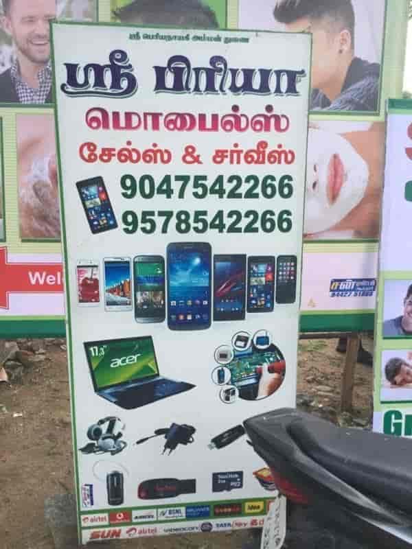 Sri Priya Mobiles, Attur Salem - Mobile Phone Dealers in Salem