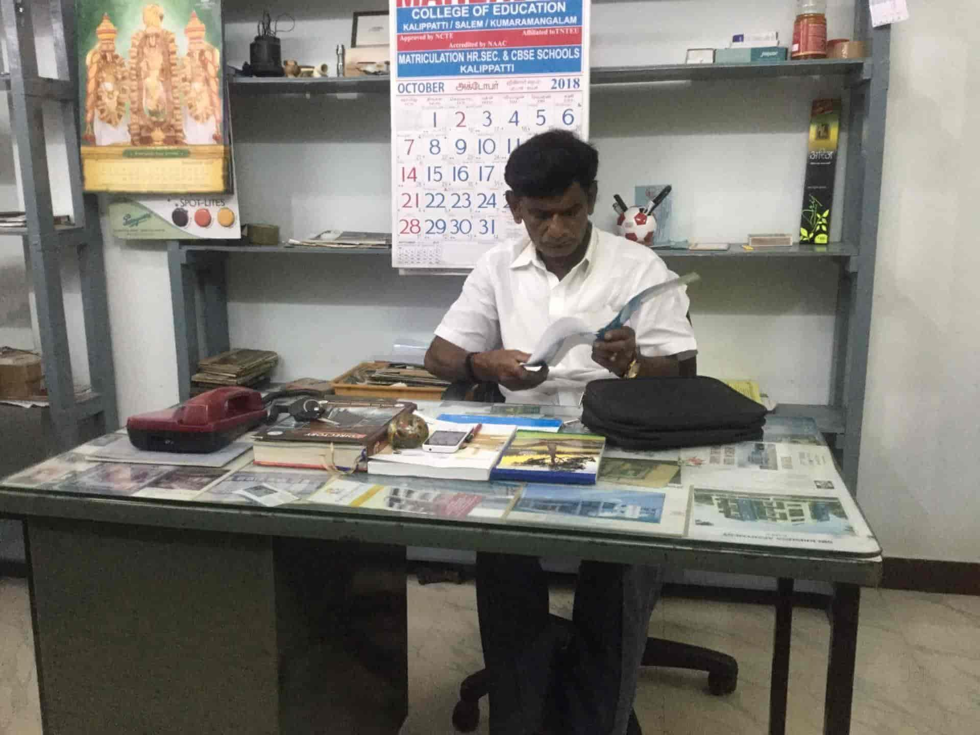 Sri Arumugam Plumbing Works, Fair Lands - Plumbing